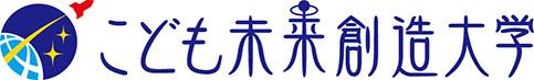 大学ロゴデザイン