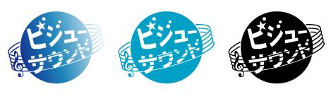 ロゴデザイン作成例