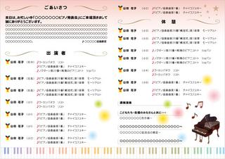 programme2b.jpg