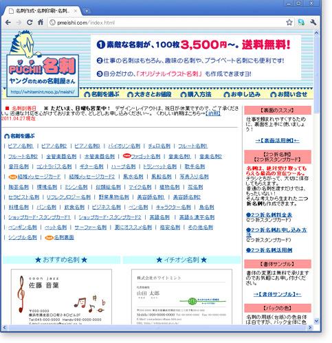 サイト作成例