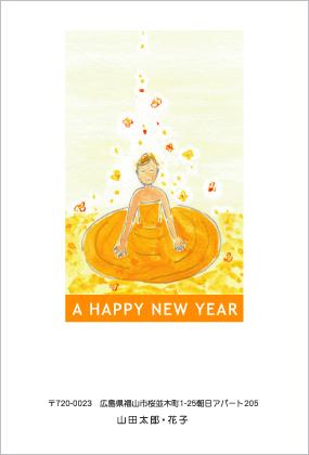 瞑想年賀状イラスト