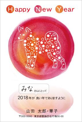 2018年賀状デザイン