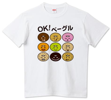 OKベーグルTシャツ