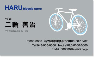 自転車イラスト名刺1
