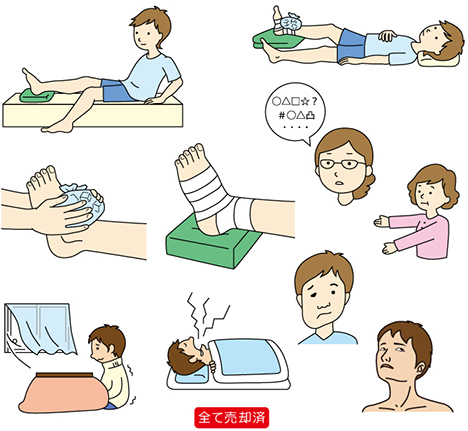 医療イラスト(足)