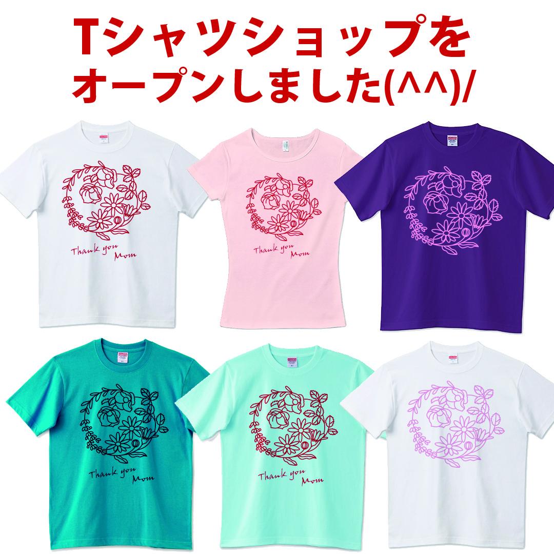 花柄Tシャツ