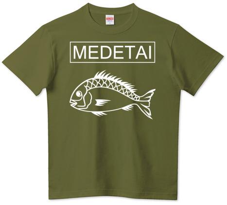 シティグリーンTシャツ