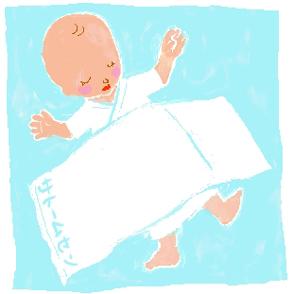 赤ちゃんタオルケットイラスト