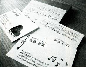 雑誌掲載名刺写真